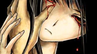 【フリーイラスト】血の涙